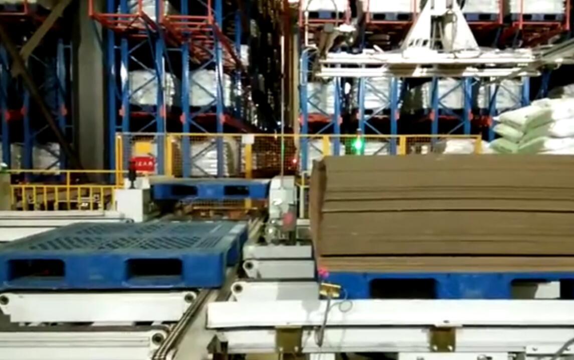 朗科机器人牛皮纸寻位